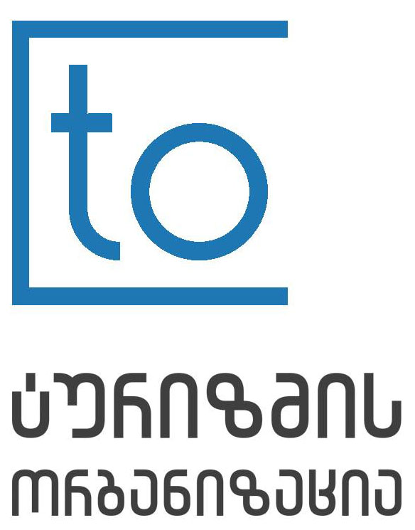 Tourism Organisation