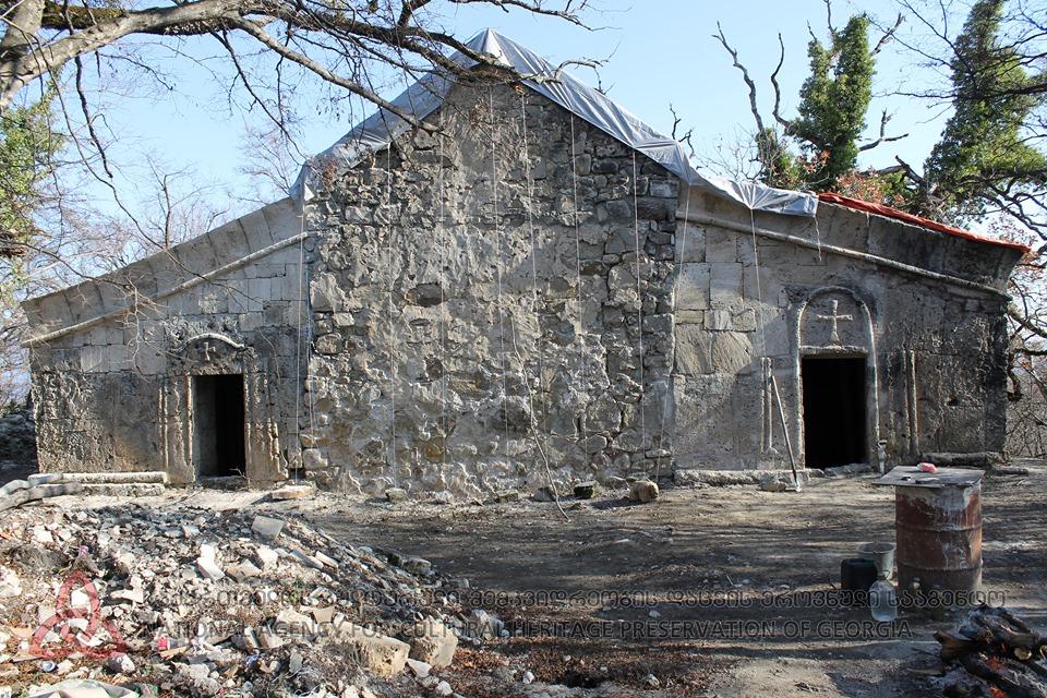 lomisa monastery