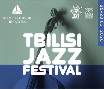 Tbilisi-jazz-festival-2020